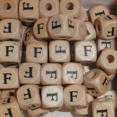 Houten letterkraal F